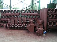 Самотек (зернопровод )ф 300мм,L-2,0м в наличии