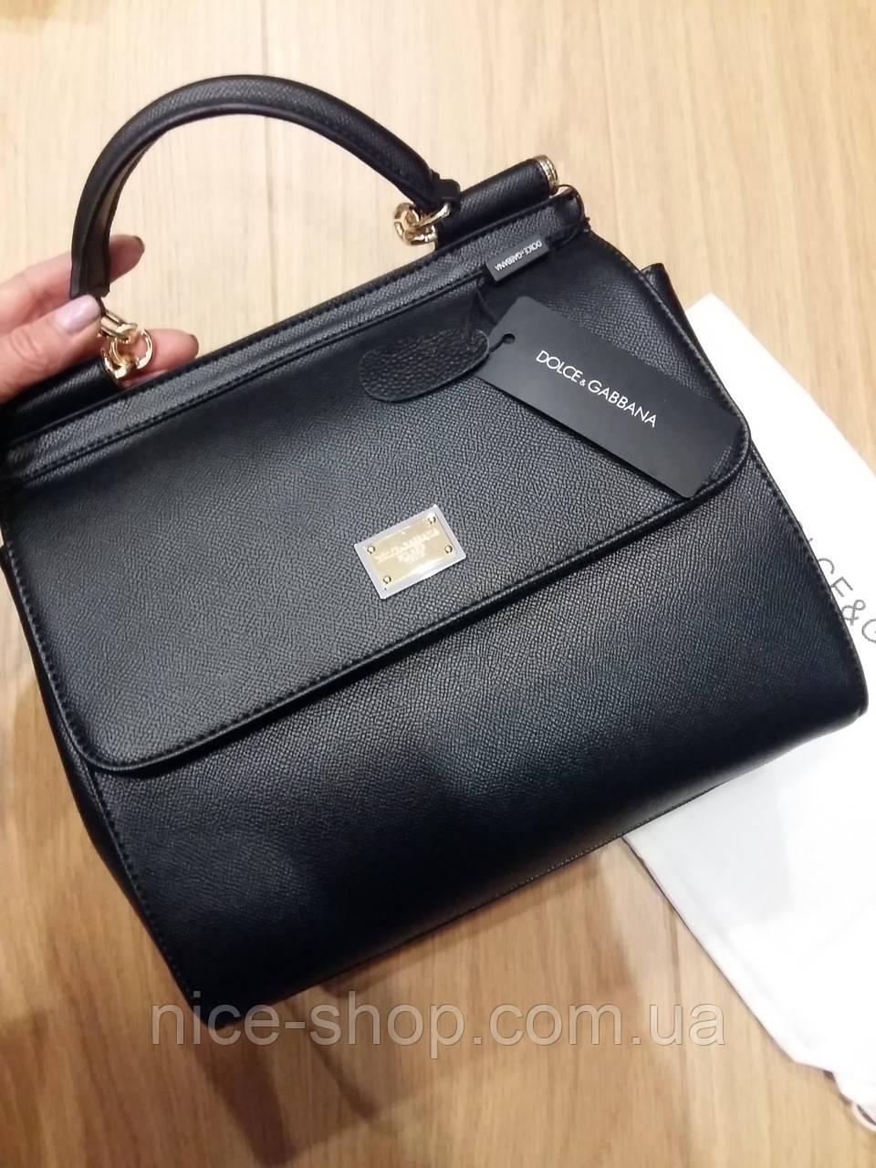 Люкс-реплика сумка Dolce&Gabbana, макси