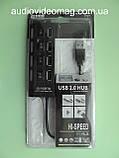 USB Hub (хаб) 4 в 1 с выключателями и подсветкой, фото 2