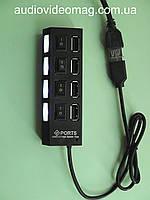 USB Hub (хаб) 4 в 1 с выключателями и подсветкой, фото 1