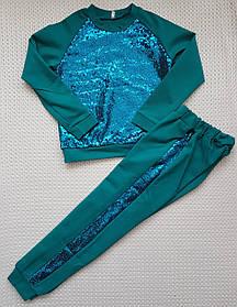 Модный прогулочный костюм для девочки ПАЙЕТКИ р.128-146 изумрудный