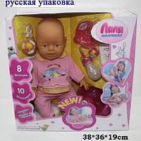 Пупс функциональный маленькая ляля