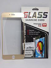Защитное стекло iPhone 6 Plus Gold