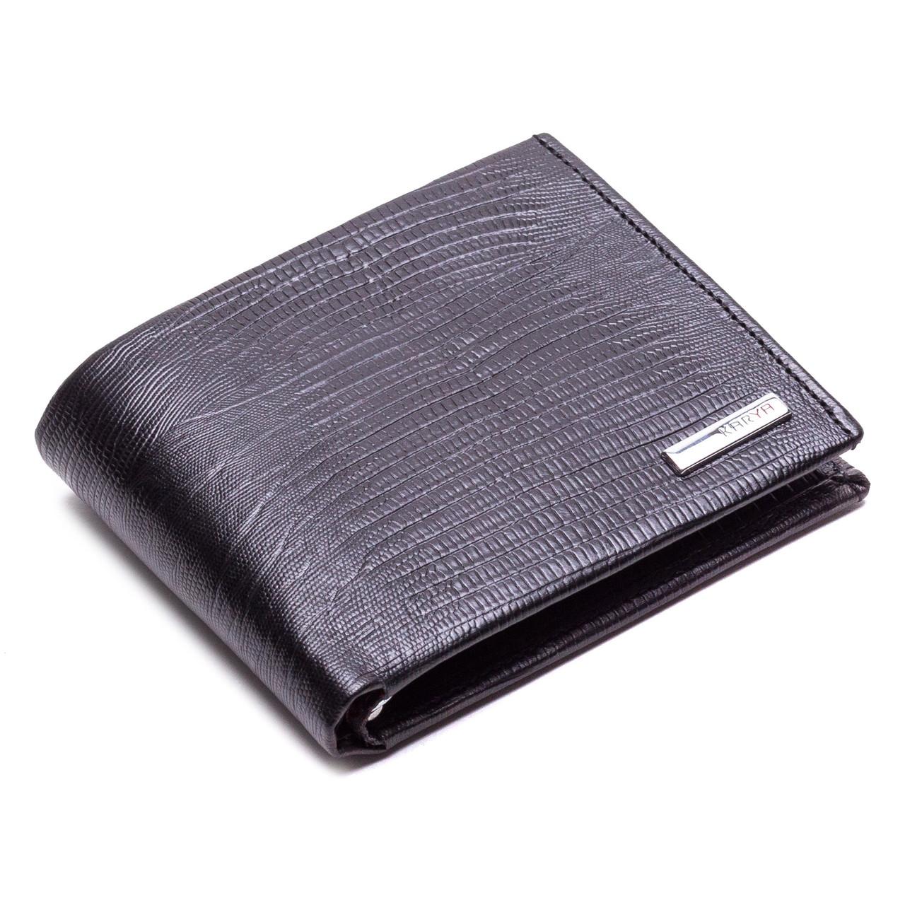 Кошелек зажим для денег кожаный черный Karya 0945-076