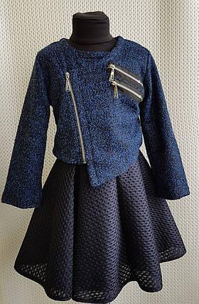 Куртка Косуха Змейка для  девочки  р.128-146 синий, фото 2