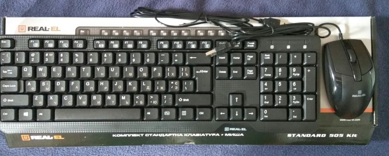 Клавиатура + мышь  REAL-EL Standard 505 Kit,черный,USB проводной