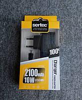 Зарядное устройство Sertec ST 034