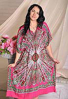 Штапельное платье - кимоно для дома, фото 1