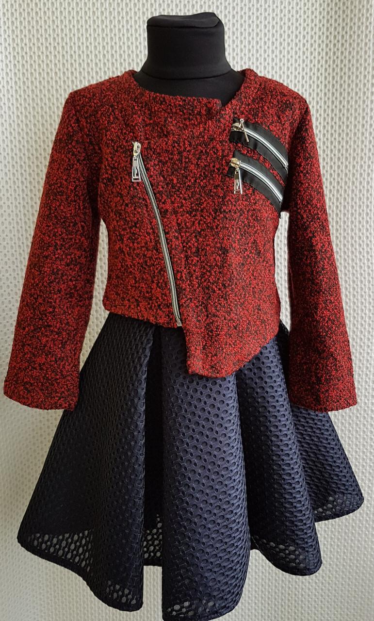 Куртка Косуха Змейка для  девочки  р.128-146 бордовый