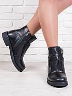Ботинки кожа 6020-28