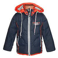 Куртка для мальчика р.98-122  А805 с капюшоном