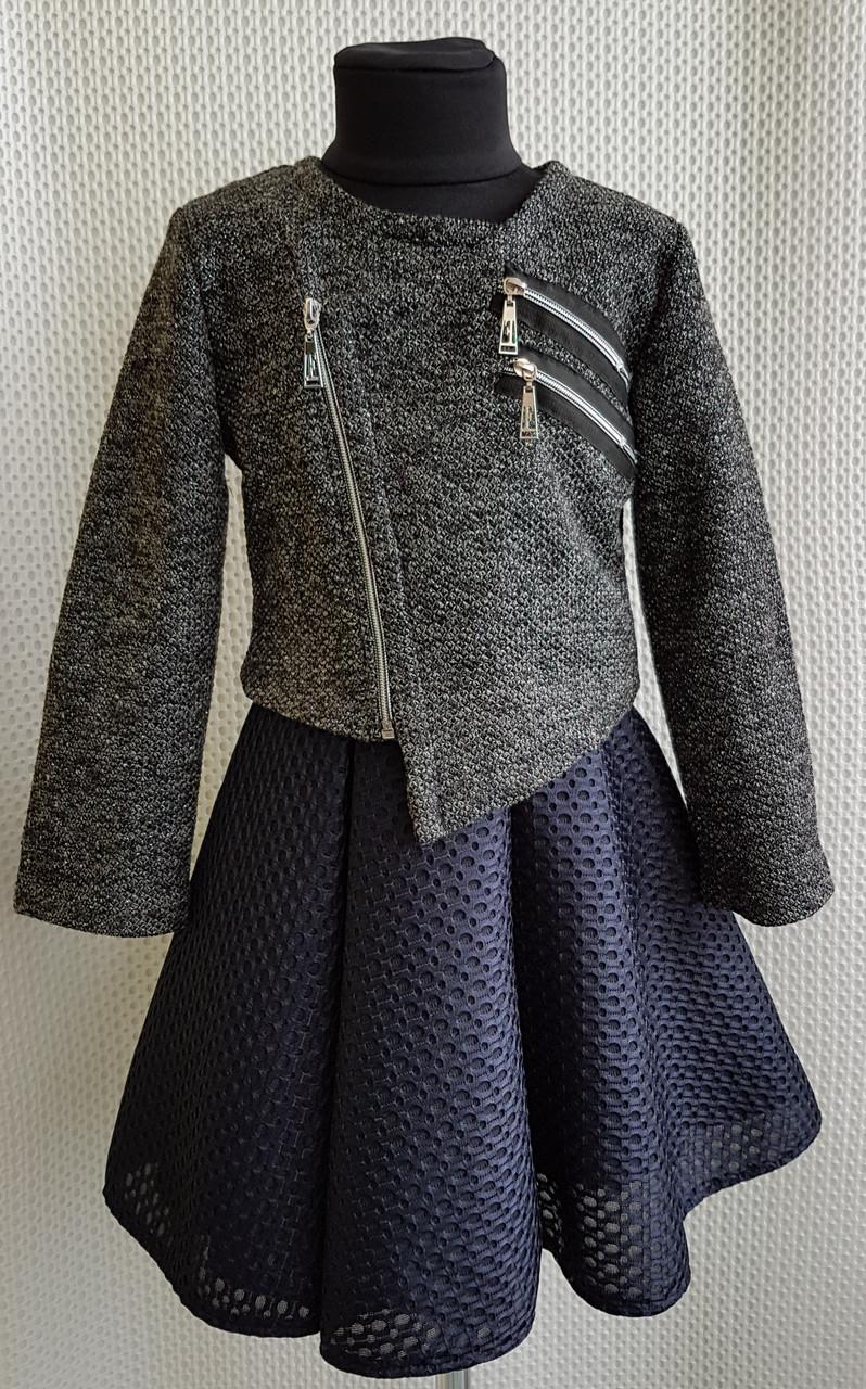 Куртка Косуха Змейка для  девочки  р.128-146 серый+люрикс