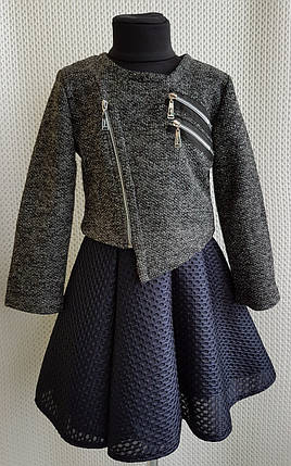 Куртка Косуха Змейка для  девочки  р.128-146 серый+люрикс, фото 2