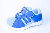Кроссовки для мальчика тм Том.м, р. 22, фото 1