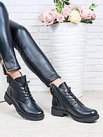 Ботинки цепи кожа 6272-28