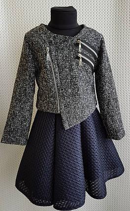 Куртка Косуха Змейка для  девочки  р.128-146 серый, фото 2