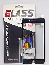 Защитное стекло 2.5D iPhone 7/8 Black