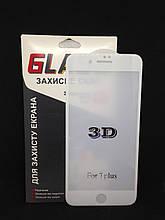 Защитное стекло 3D iPhone 7 Plus White
