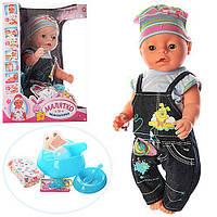 Пупс Baby born Бейби борн мальчик (42 см, 10 аксессуаров, 8 функций), Беби борн, Бэби борн