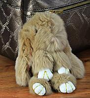 Меховой брелок кролик бежевый