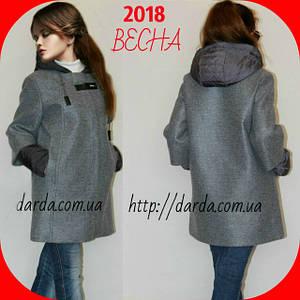 Женская демисезонная куртка кашемир Snow owl весна 2018