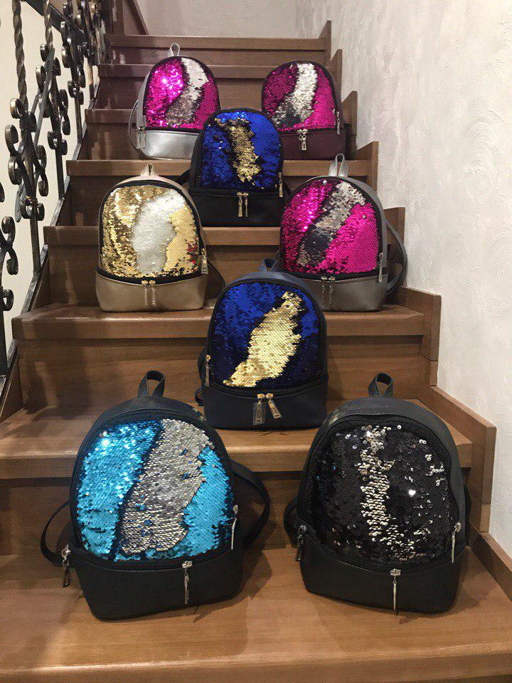 Рюкзак женский в пайетках из кожзама