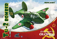 MENG PLANE-004 Meng kids.Tu-2 bomber