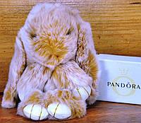 Меховой брелок кролик бежевый с белым