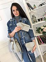 Женский стильный набор: сумка + клатч + кошелек + визитница (4 цвета)