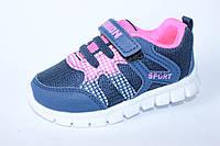 Кроссовки для девочки тм Boyang, р. 21,22,23,26, фото 1
