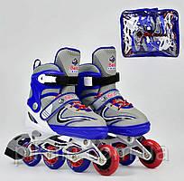 """Ролики """"М"""" размер 34-37, Best Rollers, колёса PU, ПЕРЕДНЕЕ КОЛЕСО СВЕТ, в сумке, d колес - 7см. Синий"""