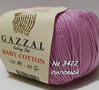 Хлопковая пряжа BABY COTTON GAZZAL №3422 - лиловый