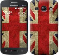 "Чехол на Samsung Galaxy Star Advance G350E Флаг Великобритании 3 ""402c-210-328"""