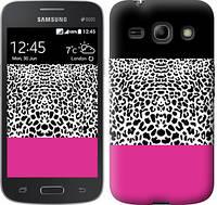 """Чехол на Samsung Galaxy Star Advance G350E Шкура леопарда v3 """"2723c-210-328"""""""