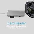 USB 3.1 Type-C ХАБ Corehub-C Silver, фото 5