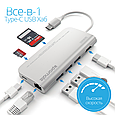 USB 3.1 Type-C ХАБ Corehub-C Silver, фото 3