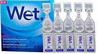 Увлажняющие капли для глаз Wet Monodose, Vita Research, 20 упаковок по 0,4ml