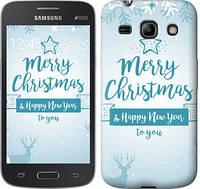 "Чехол на Samsung Galaxy Star Advance G350E Merry Christmas 3 ""4113c-210-328"""