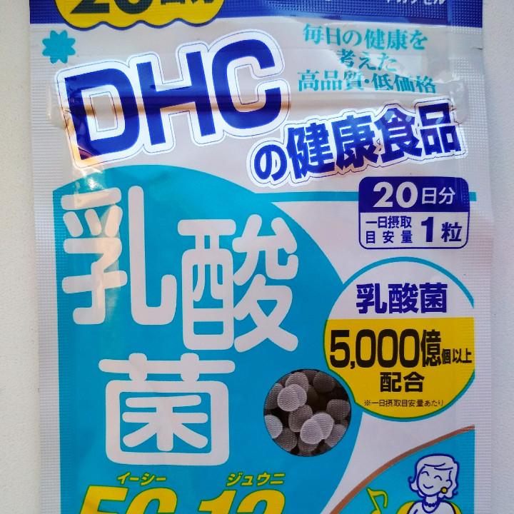 Молочнокислые бактерии EC-12, Курс на 20 дней- 20 табл. (DHC, Япония)