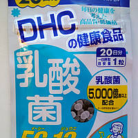 Молочнокислые бактерии EC-12, Курс на 20 дней- 20 табл. (DHC, Япония), фото 1