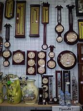 Термометр Галилея настольный 23*3,7 (1105-03), фото 3