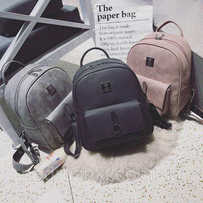 Женский стильный набор рюкзак +клатч + косметичка + брелок (3 цвета)