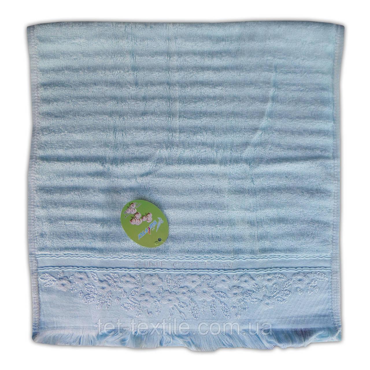 "Полотенце для кухни махровое с бахромой ""Голубое"" 30х60см."