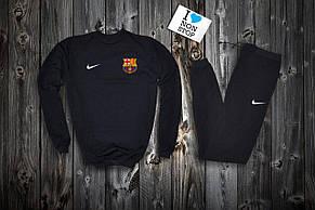 Спортивный костюм Nike FCB