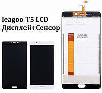 Lcd дисплей + сенсор для leagoo T5 / T5C (модуль), фото 1