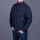 Чоловіча куртка (вітровка) темно-синього кольору., фото 2