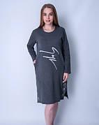 Летние домашние платье Wild Love с длинным рукавом 70007