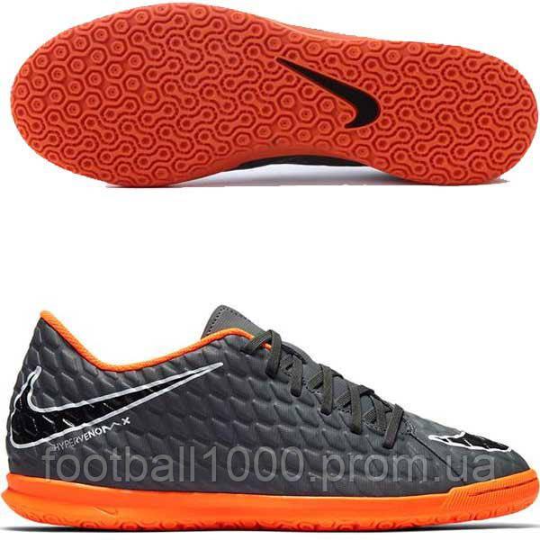 the best attitude b7096 661a2 Детские футзалки Nike HypervenomX Phantom 3 Club IC Junior AH7296-081