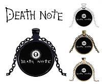Кулон Тетрадь смерти Death note