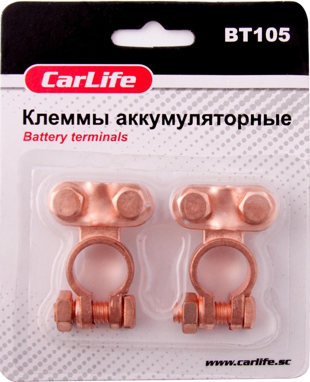 Аккумуляторные клеммы CarLife BT 105